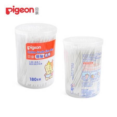 贝亲Pigeon婴儿细轴耳鼻清洁棉棒棉花棒棉签新生儿必备180支KA01