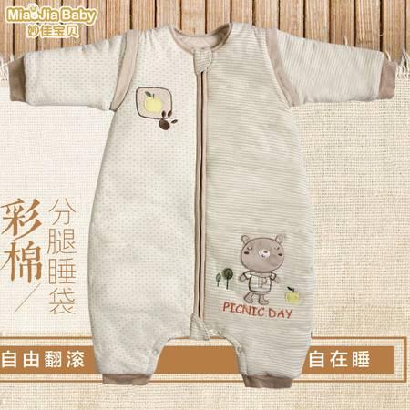 妙佳宝贝彩棉婴儿睡袋 宝宝分腿睡袋 纯棉柔软舒适春秋儿童防踢被