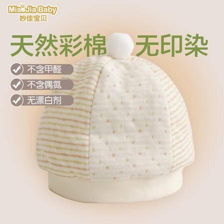 妙佳宝贝婴儿帽子 天彩棉双层提花六片帽 春秋宝宝帽舒适柔软帽子