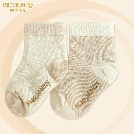 妙佳宝贝婴儿彩棉袜子新生儿棉袜 婴幼儿春秋薄款袜 短袜宝宝袜