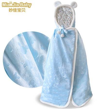 妙佳宝贝加厚婴儿披风斗篷秋冬款新生儿宝宝儿童外出服披肩外套