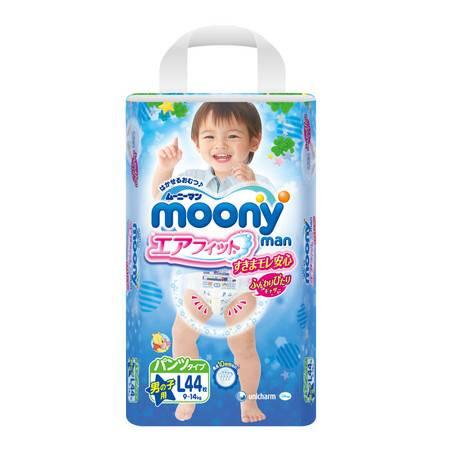 Moony 日本原装进口尤妮佳婴儿裤型纸尿裤L44片男 拉拉裤9-14KG