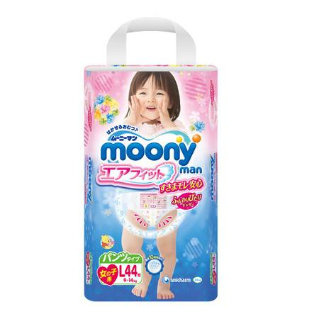 Moony 日本原装进口尤妮佳婴儿裤型纸尿裤L44片女 拉拉裤9-14KG