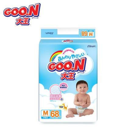 Goo.n!大王纸尿裤M68片 维E系列干爽透气尿不湿6kg-11kg用