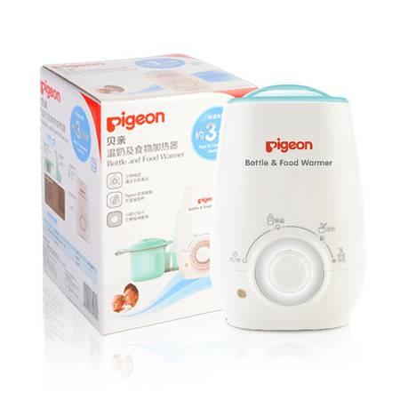 贝亲暖奶器RA09 婴儿热奶器奶瓶辅食加热恒温多功能温奶器