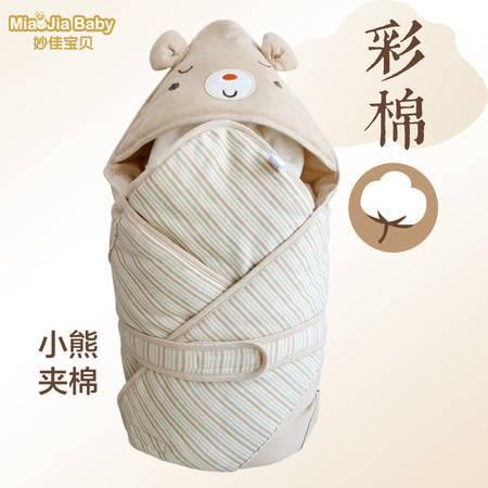 妙佳宝贝彩棉婴儿抱被 新生儿春秋抱毯 婴童包巾襁褓宝宝包被