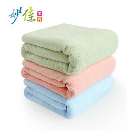 妙佳宝贝悠然婴儿浴巾 棉柔吸水长浴巾新生儿儿童毛巾被 宝宝洗澡巾