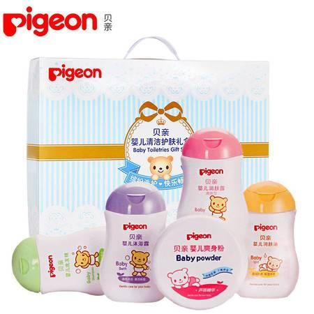 贝亲婴儿新生儿清洁护肤洗护礼盒宝宝洗护套装洗发水沐浴露IA119