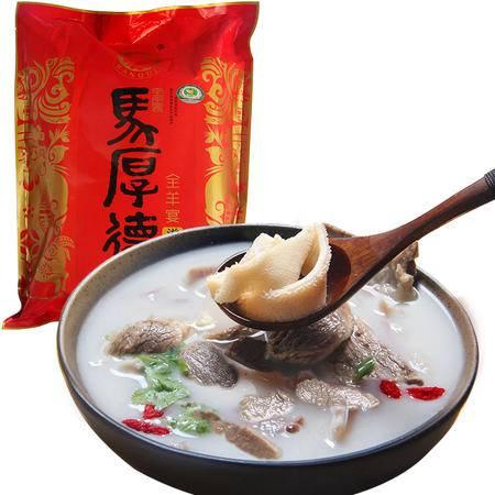 顺丰包邮●四川特产简阳马厚德速冻羊肉汤●经典3公斤养生汤