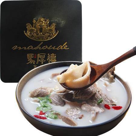 四川特产羊肉汤央视报道地标品牌马厚德精品1公斤羊蹄