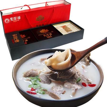 四川简阳特产羊肉汤央视报道地标品牌马厚德三羊开泰养生汤