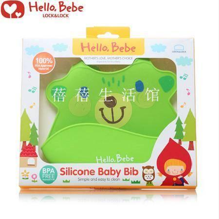 乐扣乐扣 Hello Bebe可爱卡通硅胶围兜HBB541-OCH