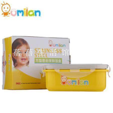 欧米兰儿童方形密封保鲜饭盒0010   400ML