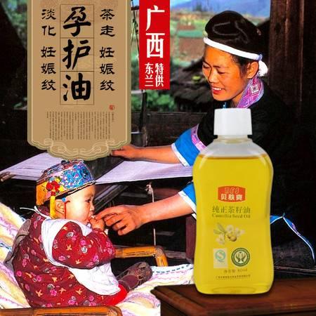 大板坡孕妇用山茶油茶油预防产后修复去妊娠纹孕妇专用护肤茶籽油