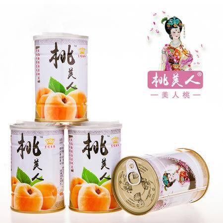 桃美人黄桃罐头