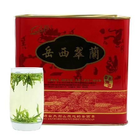 岳西翠兰红铁盒红礼盒500克实惠装安徽名茶绿茶岳西