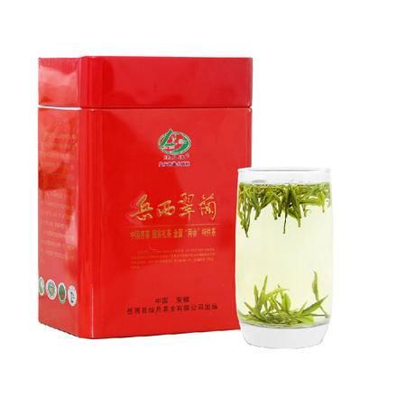 绿月安徽岳西翠兰 2016新茶叶特级翠尖 国宾礼茶 绿茶150g