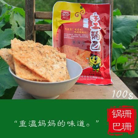 珊珊手工糯米锅巴糕点安徽特产休闲零食香辣味非油炸农家锅巴100g