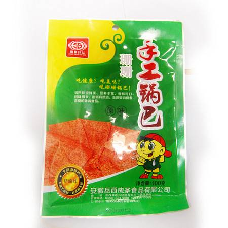 珊珊手工糯米锅巴糕点安徽特产休闲零食原味非油炸农家锅巴100g