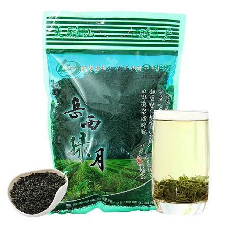 岳西绿月绿茶 茶叶 新茶 500G 一级 高山 耐泡 大别山新茶