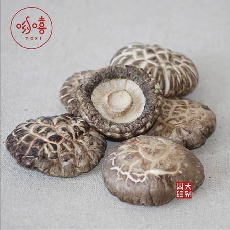 大别山岳西干货土特产食用菌野生小花菇  野生椴木干香菇100g