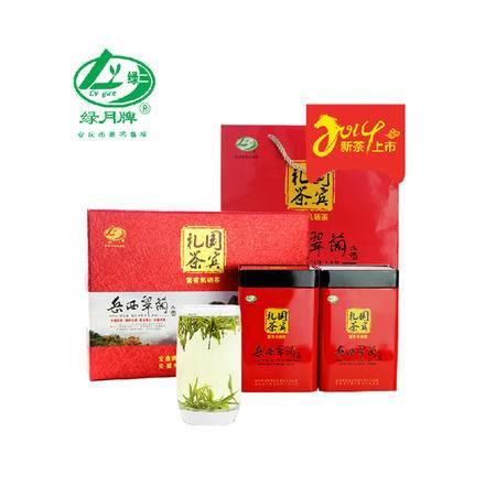 绿月安徽岳西翠兰礼盒装 2016新茶叶特级翠尖 国宾礼茶 绿茶300g