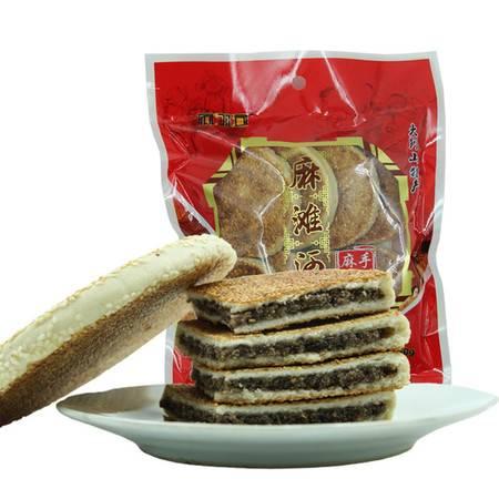 麻滩河麻饼 手工小芝麻麻饼 老式月饼 安徽特产散装传统糕点 点心