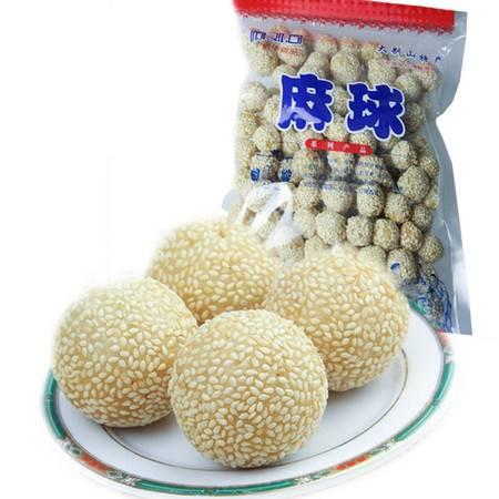 大别山土特产岳西麻球霜果传统美食糕点地方小吃零食年货包邮325g
