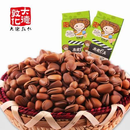 【大德敦化】东北特产长白山野生开口松子熟货零食坚果 LSJG005