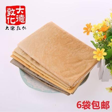 【大德敦化】吉林敦化特产煎饼纯手工五粮杂粮东北煎饼 FBSS015