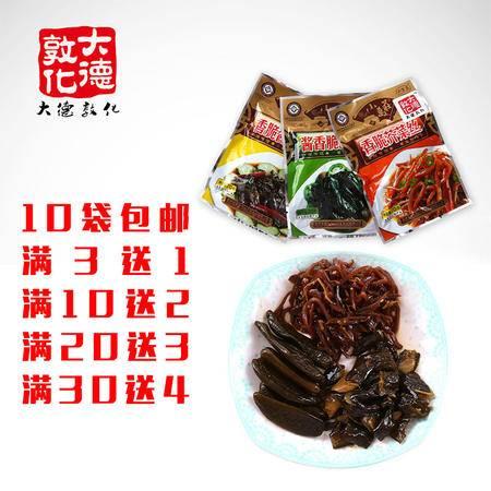 【延边馆】【大德敦化】小万庄酱菜 腌制酱香脆港椒黄瓜芥菜70g YZJC002