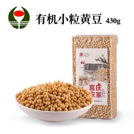 大德敦化东北特产有机黄小豆430gWGZL079