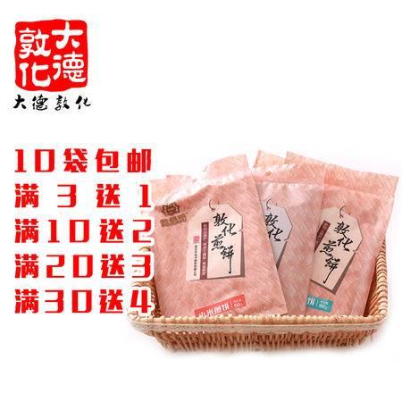 【大德敦化】圣莲湖敦化煎饼东北煎饼农家纯手工无添加 FBSS016
