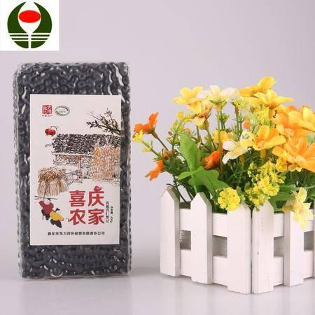 大德敦化东北特产青仁黑豆430gWGZL083