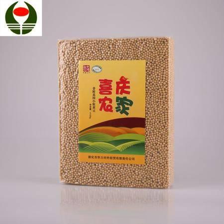 东北农家自种非转基因小粒黄豆 发豆芽打豆浆专用豆 WGZL052