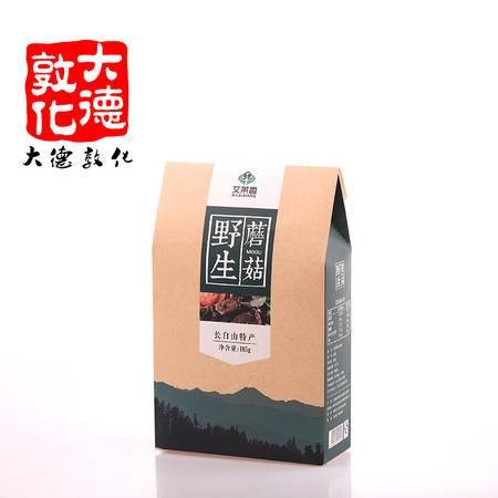 【大德敦化】东北野生榛蘑蘑菇 小鸡炖蘑菇蘑礼盒精装 SZGH013