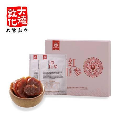 【大德敦化】长白山纯滋补佳品红参蜜片美容礼盒60g CBRS011