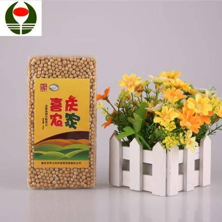 【延边馆】东北小黄豆非转基因笨黄豆 豆芽豆浆专用WGZL053