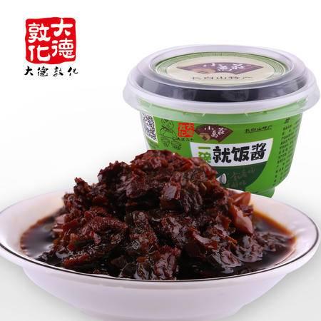 【大德敦化】正宗韩国下饭酱石锅拌饭拌面辣椒酱 YZJC001