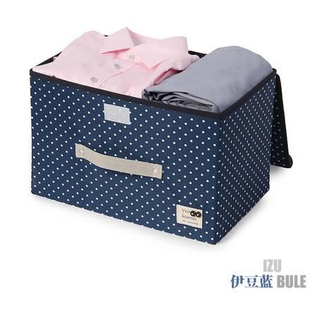 衣服收纳箱玩具收纳箱大号整理箱储物箱衣物折叠收纳盒整理盒