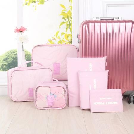 特惠旅行家居防菌收纳袋6件装 三防李衣物分类便携收纳整理包(四色可选)
