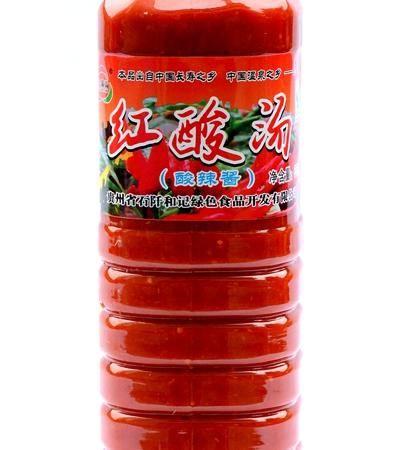 贵州农特产品 石阡和记 特色红酸汤 火锅底料620g/瓶 温泉之乡特产