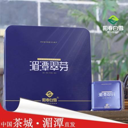 2015春茶阳春白雪贵州茶叶 湄潭翠芽 雀舌茶叶特级礼品盒高山绿茶
