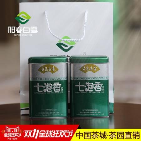 阳春白雪茶业七泡香 绿茶 贵州茶叶 湄潭翠芽 铁盒50g 珠茶小众茶