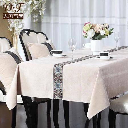 欧式美式桌布布艺棉麻新古典现代中式高档餐桌茶几桌布艺定制130cm*180cm卡其色