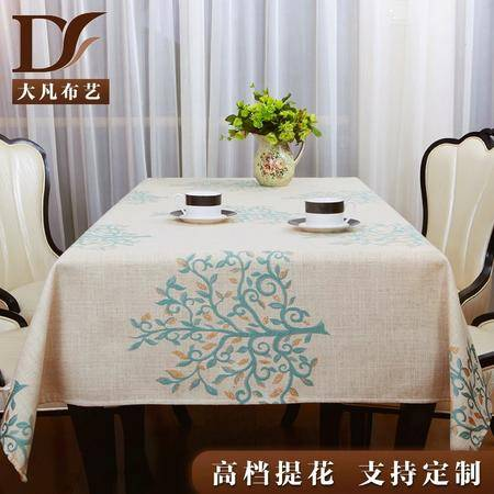 布艺棉麻提花桌布中式餐桌布厚台布田园清新素雅定制茶几布130cm*220cm浅蓝色