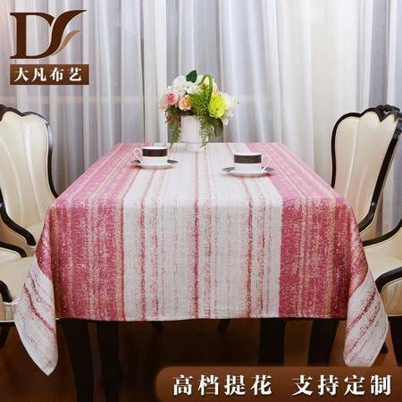 伟殳家居现代简约桌布加厚棉麻提花餐桌布欧式田园风小清新桌布130cm*220cm玫红色