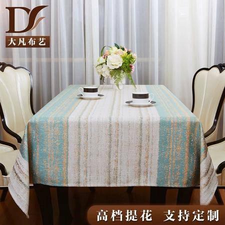 伟殳家居现代简约桌布加厚棉麻提花餐桌布欧式田园风小清新桌布130cm*220cm浅蓝色