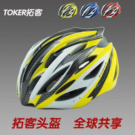 toker头盔 自行车骑行头盔 轻便一体成型山地车骑行头盔装备 tk-a025
