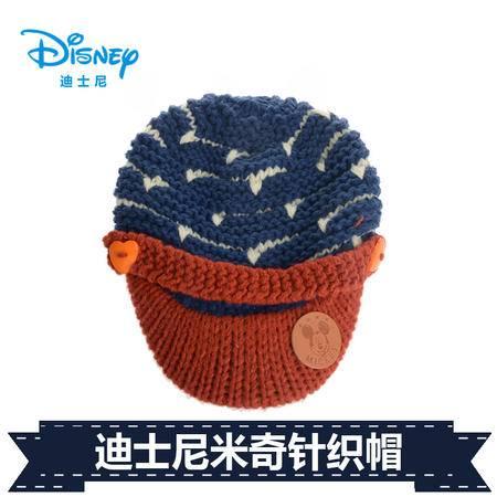 迪士尼冬季保暖帽子毡帽针织儿童帽子 时尚大气保暖冬季帽子男童女童时装帽